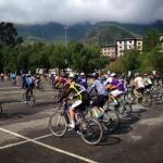 Eighty-seven take part in Dantak bike race