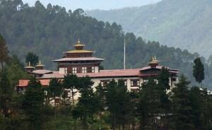 Mongar Dzong Fortress in Bhutan