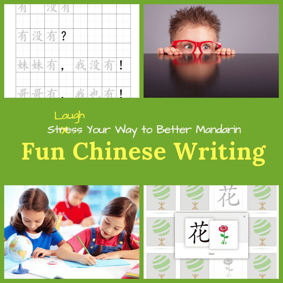 Chinese Learning Resources Designed For Multilingual Kids