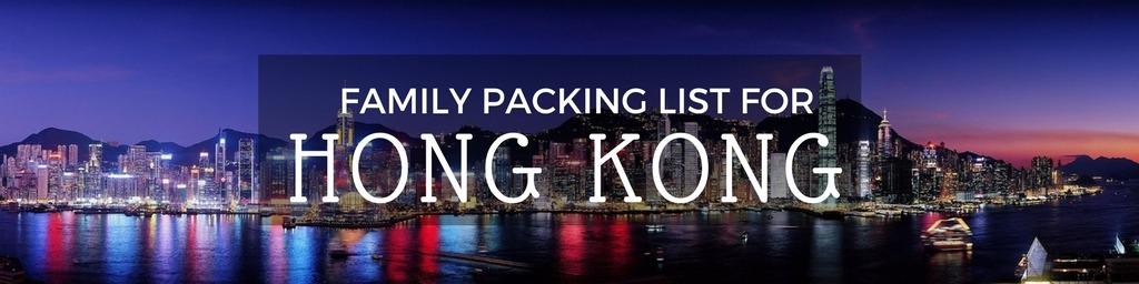 Hong Kong packing list