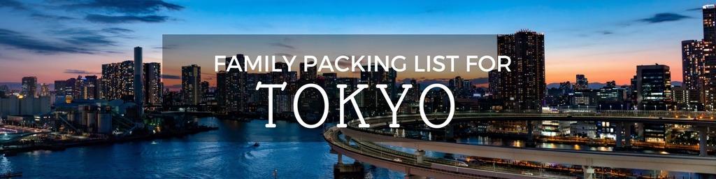 Japan packing list
