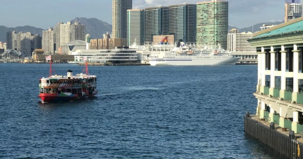 HK Star Ferry