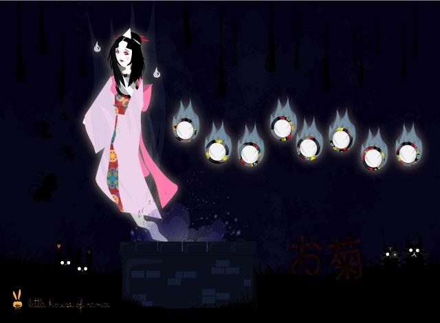 Okiku by Rena