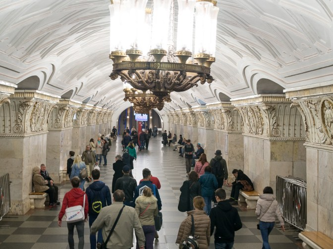 Moscow Russia Travel Weekend Metro