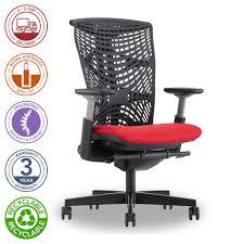 Merryfair reya Ergonomic Red Seat Mesh Office Chair