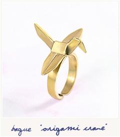 po_bague_origamicrane0
