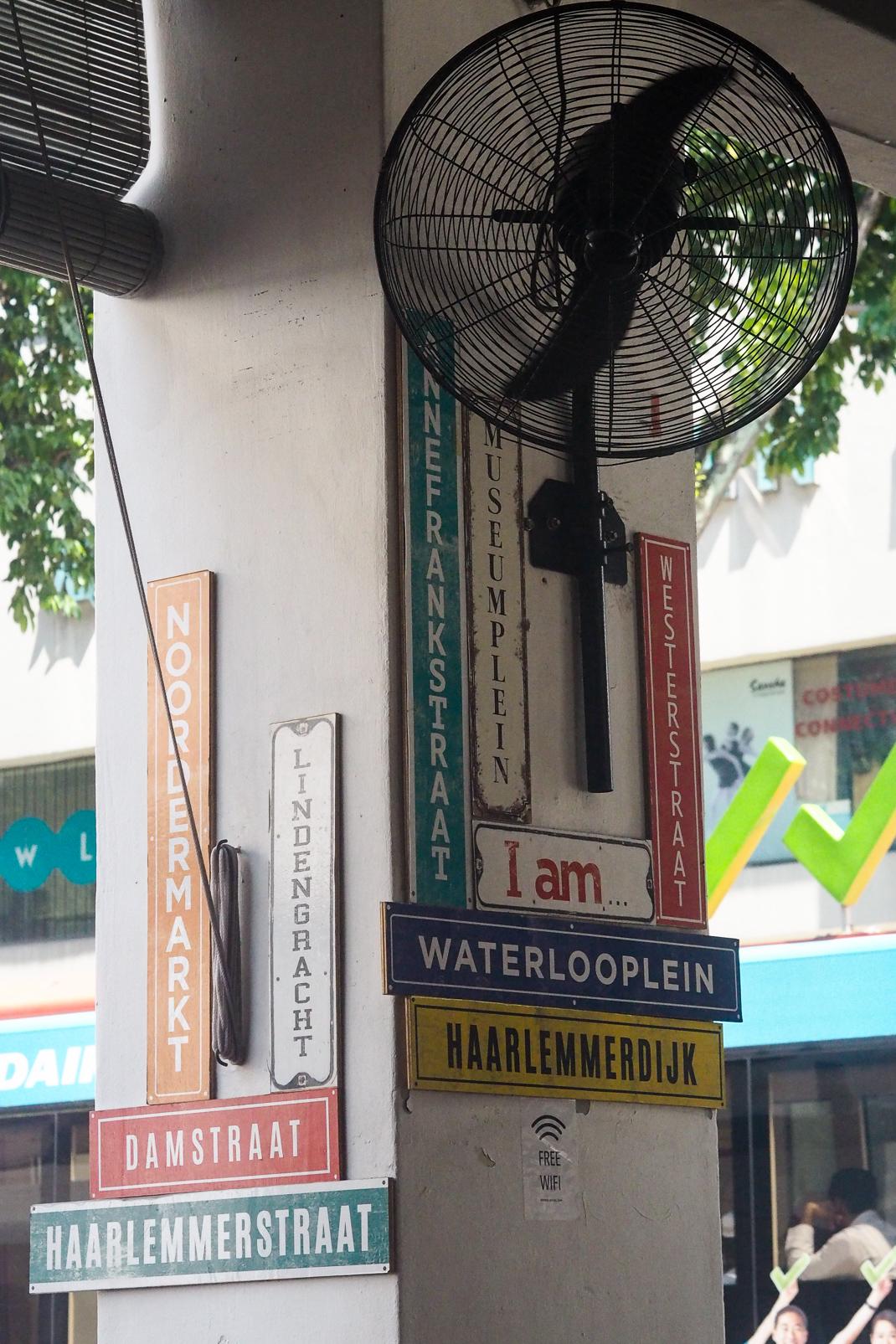 i am bar singapore