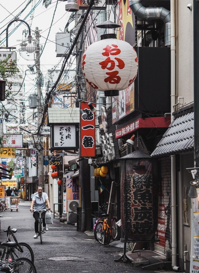 A Mini City Guide To Osaka