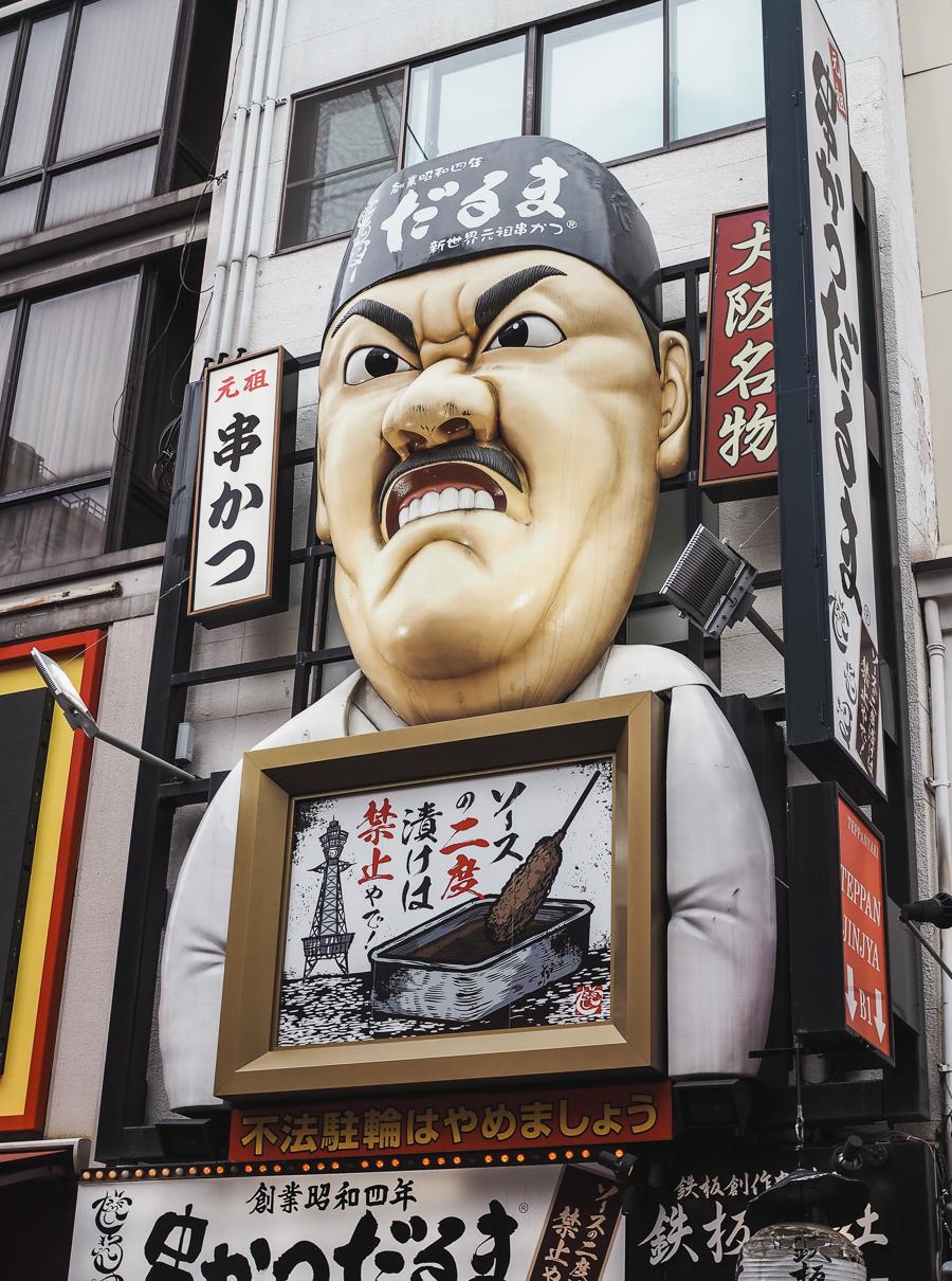 angry man osaka