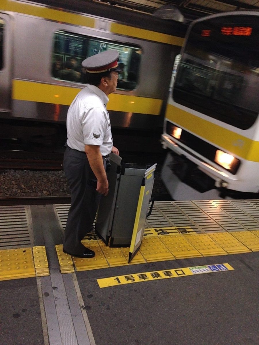 JR Staff with mobile ramp