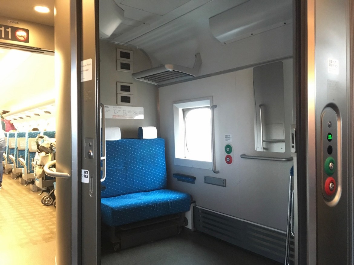 Multipurpose room on a Japanese Shinkansen train | Little Miss Turtle