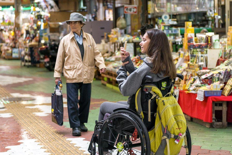 Ichiba Hon Dori Shopping Arcade ©