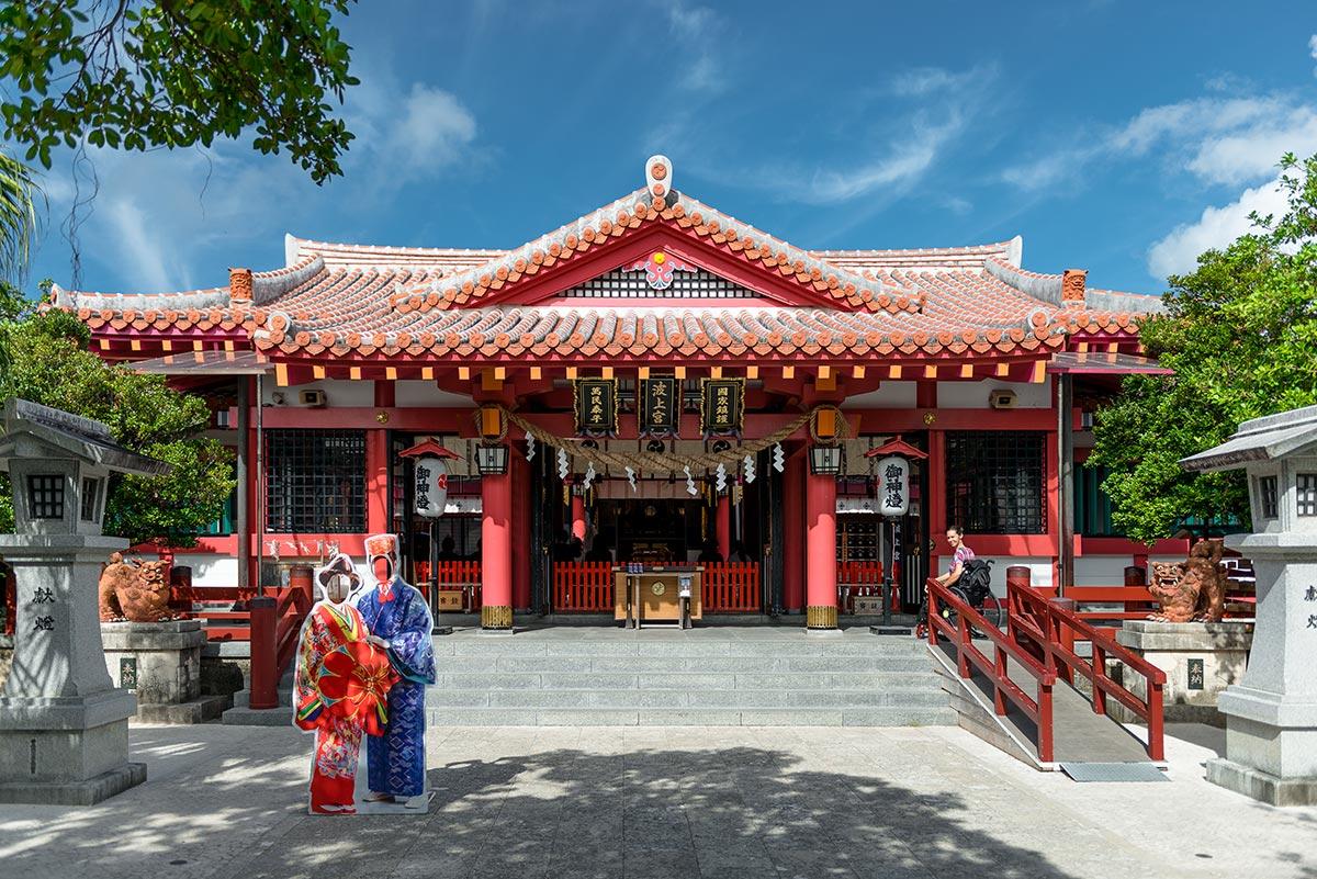 Naminoue Shrine Naha
