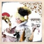 Tizzy Bac 【維克多的玫瑰 La Rose de Victor】