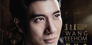 你的愛。 專輯 王力宏 - 就是現在 歌詞 MV