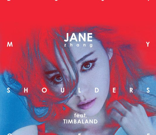 Jane Zhang 張靚穎 - Dust My Shoulders Off feat. Timbaland 歌詞 MV