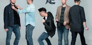 Nowhere Boys - 大步走 歌詞 MV