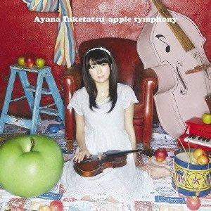 apple symphony 竹達彩奈