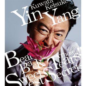 桑田佳祐 - Yin Yang