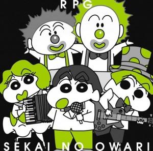 SEKAI NO OWARI - RPG
