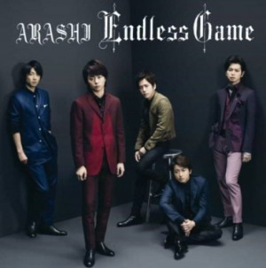 嵐 – Endless Game