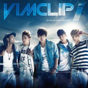 Vimclip
