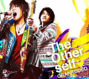 GRANRODEO_TheOtherself