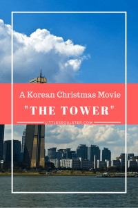 A Korean Christmas Movie - _The Tower_