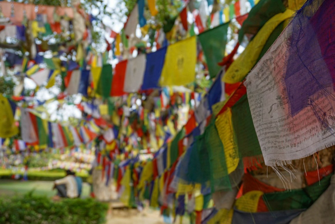 Prayer Flags Birthplace of Buddha Maya Devi Temple Nepal