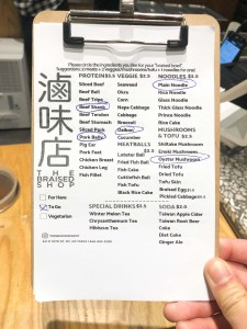 The braised shop menu