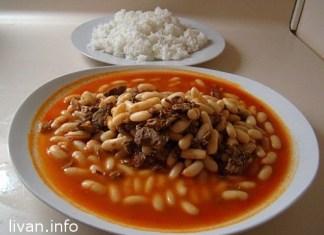 Фасоль с мясом (Fasolia bi lahmeh)