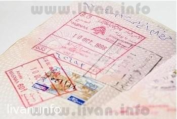 Визы в Ливан