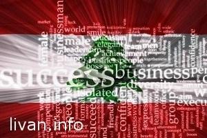 Возможности маленькой страны Ливан в большом бизнесе