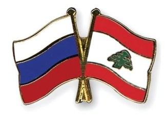 Русские в Ливане