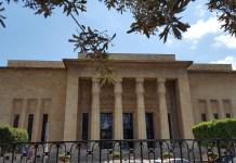 Ливанский национальный музей