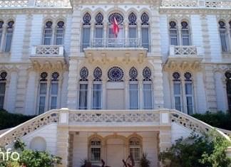 Музей Сурсок, Бейрут