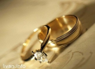 Замуж за Ливанца - Свадьба в Ливане