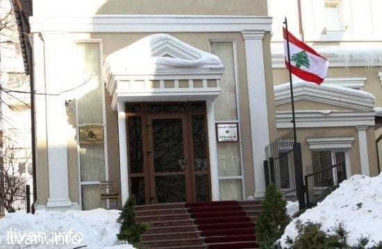 Посольство Ливана на Украине