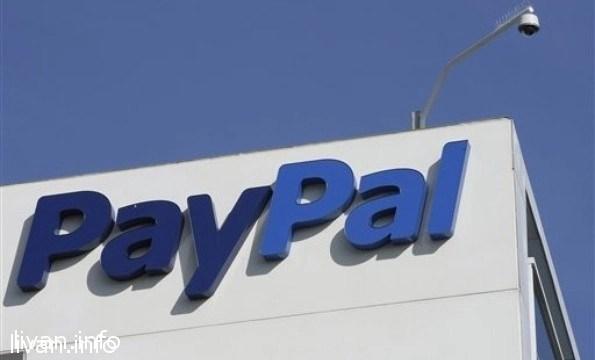 """""""PayPal"""" скоро и в Ливане"""