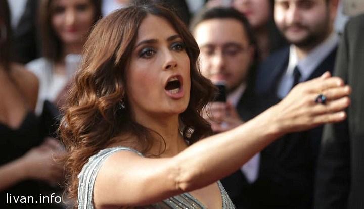 Сальма Хайек в Ливане