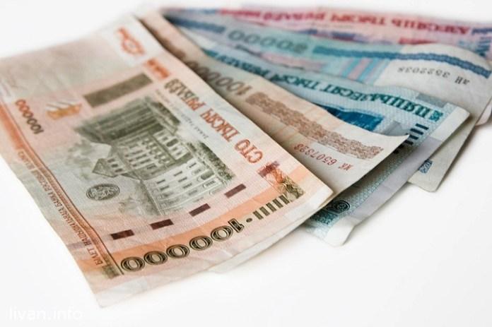 Летом 2016 года пройдёт деноминация белорусского рубля