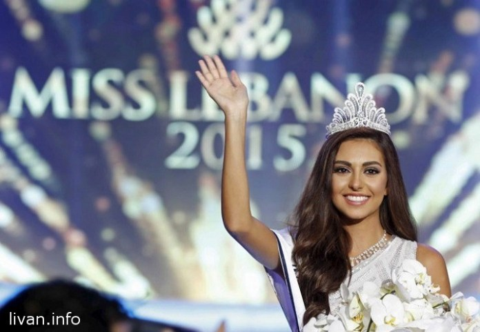 Мисс Ливана Валери Абу Шакра