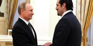 Путин в Москве встретился с экс-премьером Ливана Саад Харири