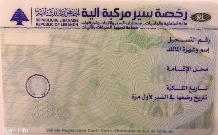 Новый тех. паспорт