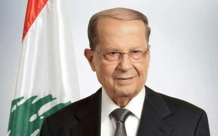Мишель Аун президент Ливана
