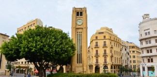 Площадь Неджмех - Площадь Звезды в Бейруте