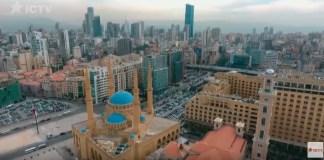 Отпуск по обмену: Ливан - Украина