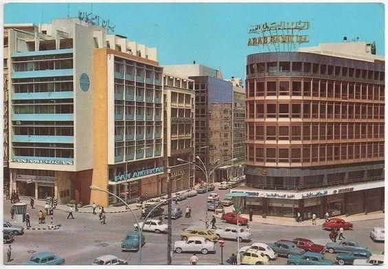 Площадь Риад Эль Солх в 60х