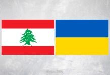 Украина открывает визовый центр в Ливане