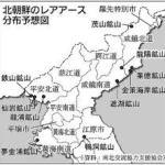 北朝鮮とのビジネスを展開する海外企業は増え続けている  第 781 号